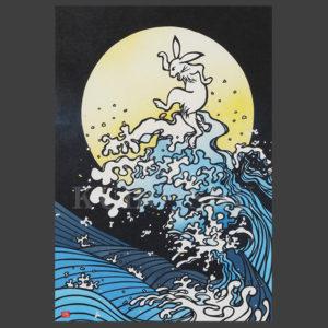 兎の波走り