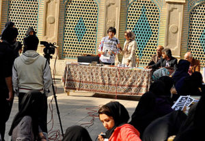 Contemporary Arts Museum (Isfahan)