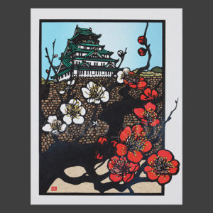 osaka-castle-with-plum-tree