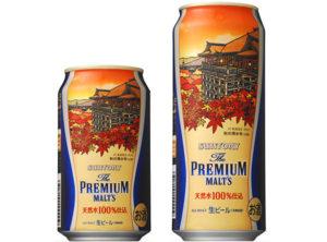 Suntory Beer Premium Molts autumn, 2015