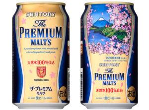 サントリービール(プレミアムモルツ)2016年春缶デザイン
