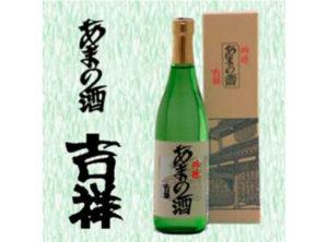 日本酒(あまの酒)ラベルデザイン