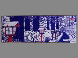 "hand towel for Keio Corporation ""Mt. Takao Winter Soba"" campaign"