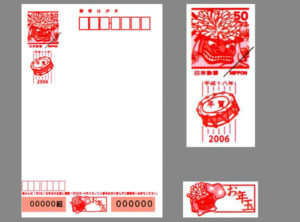 2006年 寄附金付 年賀葉書デザイン箇所(矢印部分)